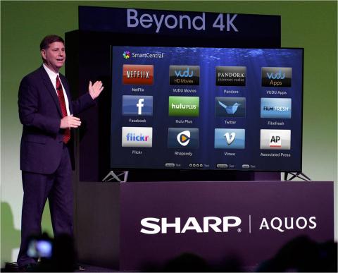 Sharp Shipping AQUOS(TM) 4K NEXT UltraHD TV featuring Espial HTML5 Client Technologies (Photo: Business Wire)