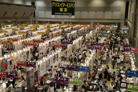 Scene from CONTENT TOKYO 2014 (Photo: Business Wire)