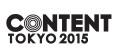 """Japans größte Drehscheibe für das Content-Geschäft, """"CONTENT TOKYO"""", wird nächsten Monat eröffnet"""