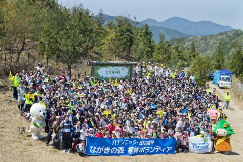 """Nagaki No Mori"" activities for natural greenery. (Photo: Business Wire)"