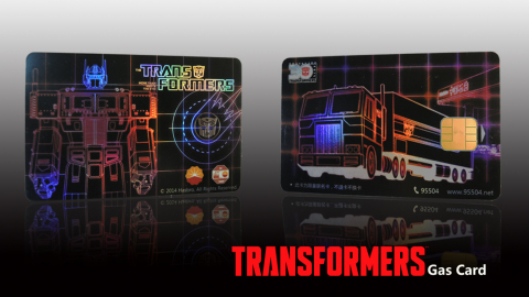 In China, TRANSFORMERS fans can fuel up with branded gas cards distributed through CNPC (China National Petroleum Corporation), which operates more than 20,000 gas service stations throughout the country. (Photo: Business Wire)