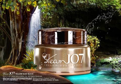 Steam 107 cream. (Photo: Business Wire)