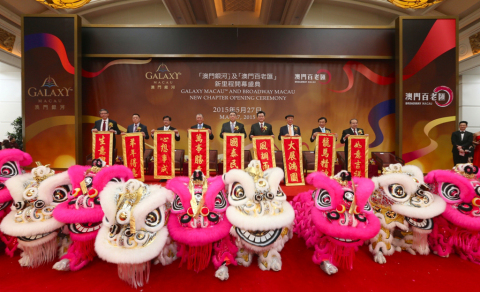 Galaxy Macau Phase II and Broadway Macau Opening (Photo: Business Wire)