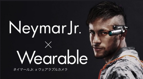 Neymar Jr. x Panasonic Wearable Camcorder HX-A1 (Photo: Business Wire)