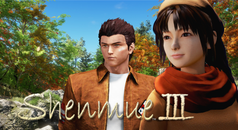 Shenmue3 (Graphic: Business Wire)