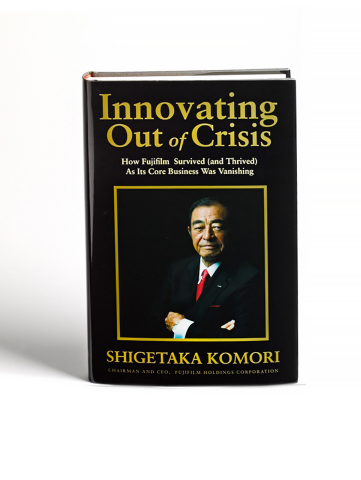 In Innovating Out of Crisis, Shigetaka Komori, FUJIFILM Holdings Corporation Chairman and CEO, recounts how he was inspired to lead Fujifilm's journey from the brink of extinction to its current path of prosperity and growth. (Photo: Business Wire)
