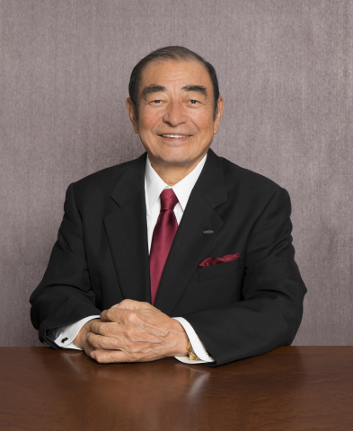 New book from Fujifilm Chairman & CEO Shigetaka Komori explains the company's dramatic transformation. (Photo: Business Wire)