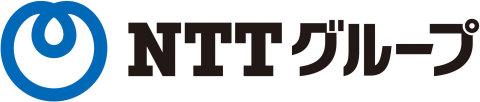 NTTグループロゴ (画像:ビジネスワイヤ)