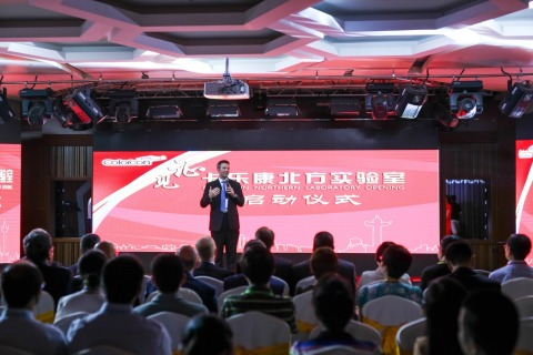 The official opening of Colorcon's new technical service laboratory in the Beijing YiZhuang Biomedical Park (Photo: Business Wire)