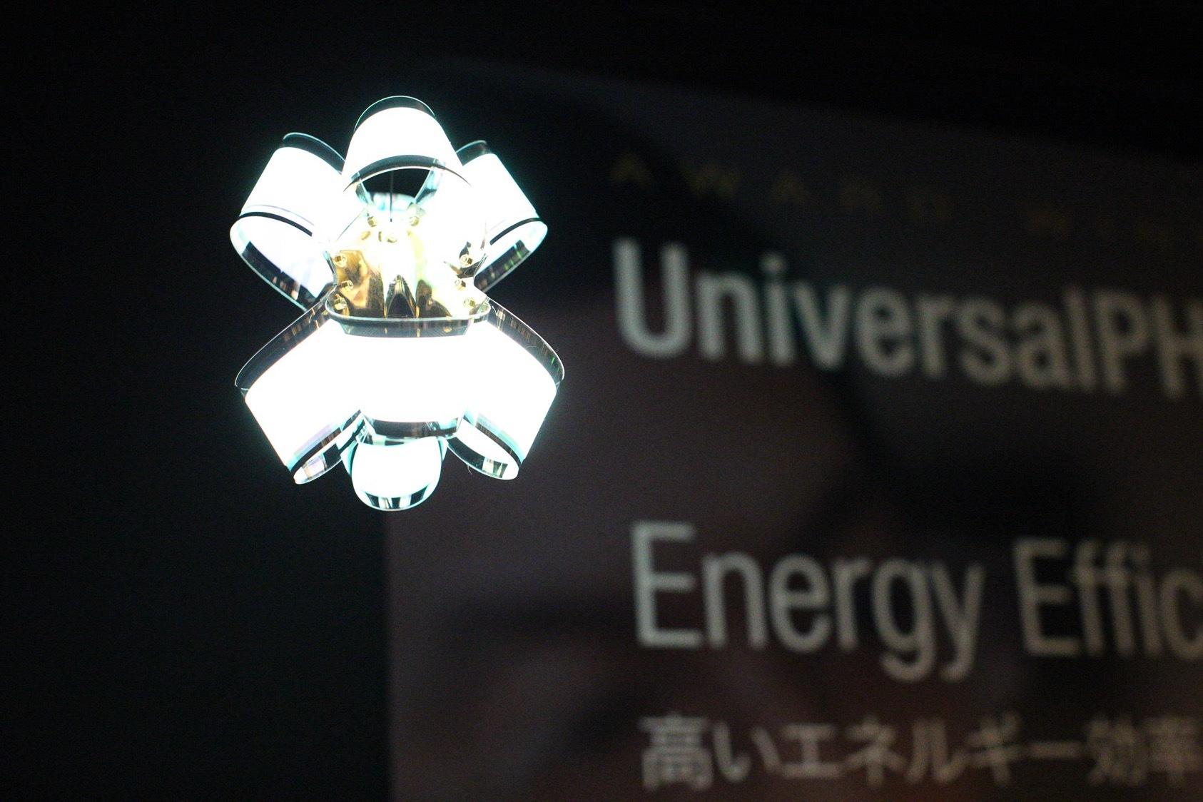 Universal Display Corporation Showcases Advances in Flexible Plastic ...
