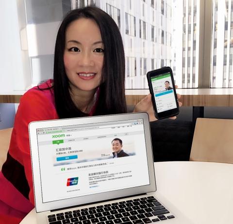 海伦,Xoom负责中国区的营销经理 (Photo: Business Wire)