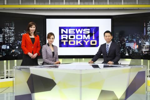 NHK WORLD TV's Newsroom Tokyo (Photo: Business Wire)