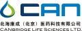 CANbridge Acquires License for Apogenix's APG101 Onco-Immunotherapy       in Glioblastoma for China