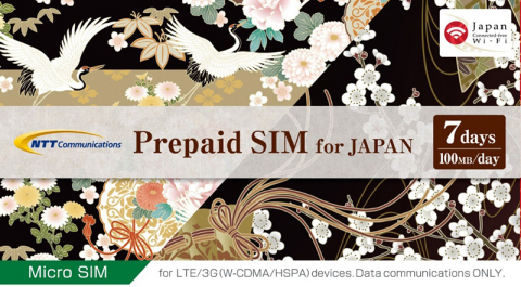 Prepaid SIM for JAPAN 7 days (Photo: Business Wire)