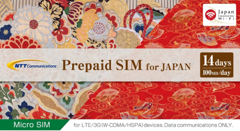 Prepaid SIM for JAPAN 14 days (Photo: Business Wire)