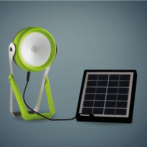 Solar Lantern (Photo: Business Wire)