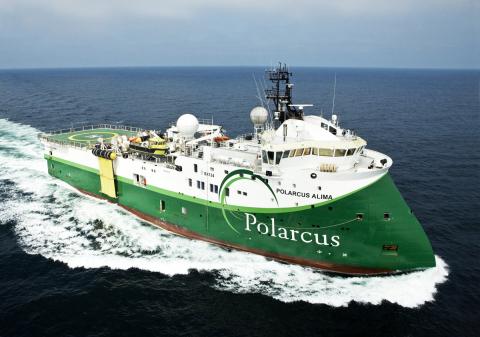 Polarcus Alima, an ultra-modern 12 streamer 3D/4D seismic vessel. (Photo: Business Wire)