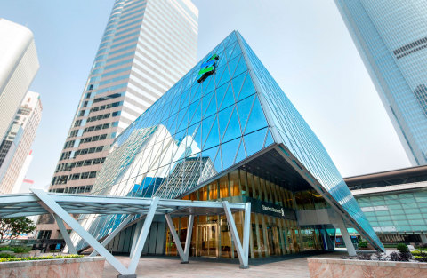 Standard Chartered Office - The Forum Building in Hong Kong (Photo: Business Wire)