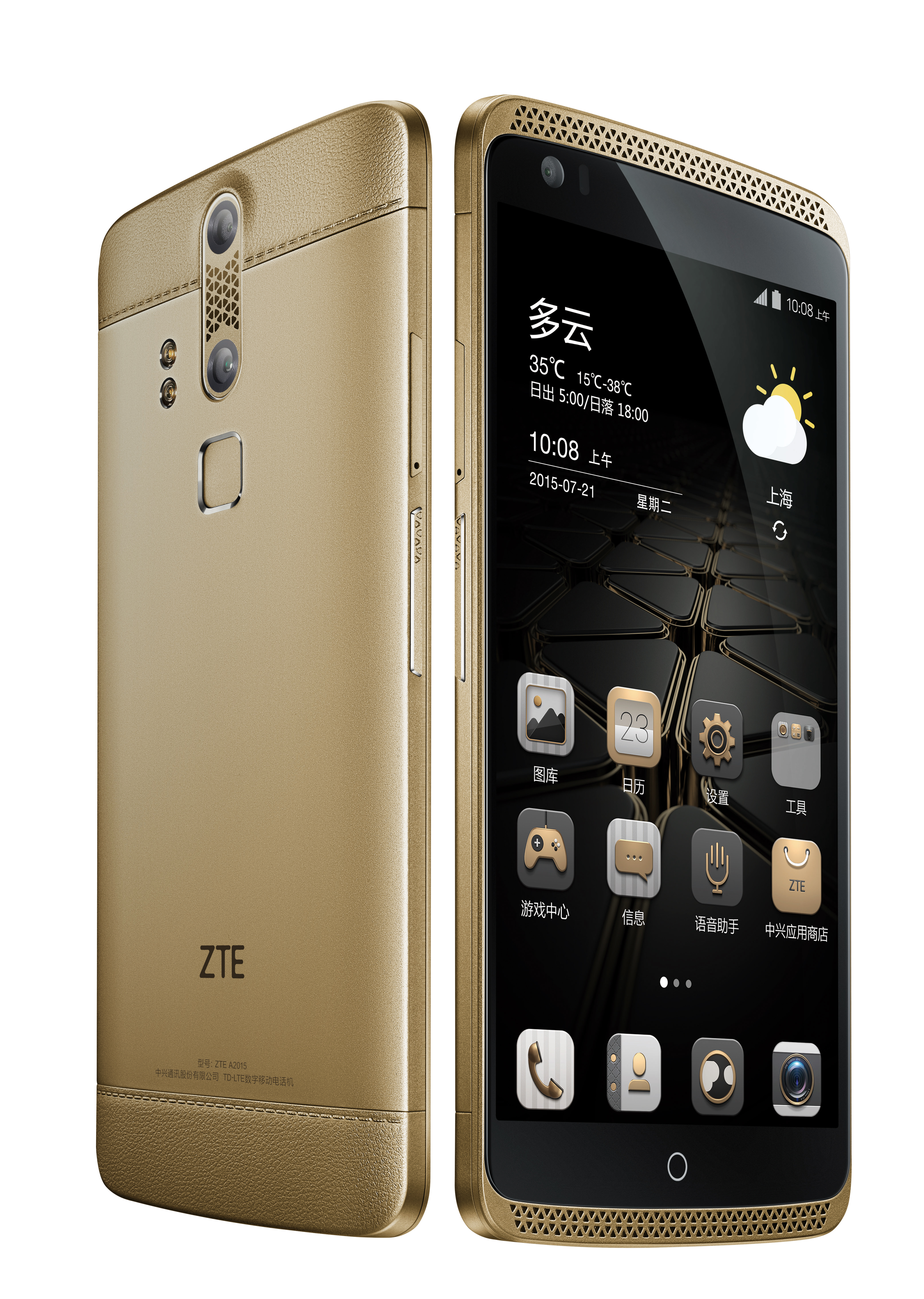 ZTE Launches Flagship Axon Phone, Axon Watch and Spro 2 ...