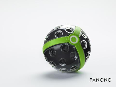 Panono Explorer Edition camera front view. (Photo: Business Wire)