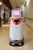Los Robots de Entrega Autónoma de Panasonic, HOSPI, Ayudan en las Operaciones Hospitalarias en el Hospital General Changi en Singapur