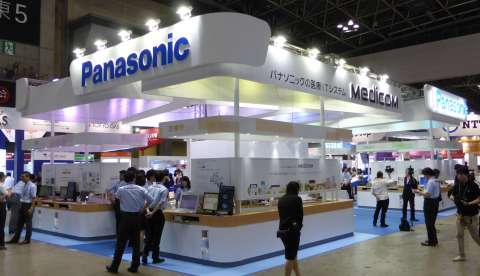 "Panasonic proposes innovative medical care IT solutions from ""Medicom"" at International Modern Hospi ..."
