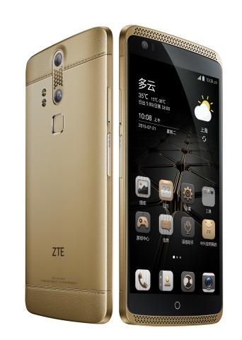 ZTE Axon phone (Photo: Business Wire)