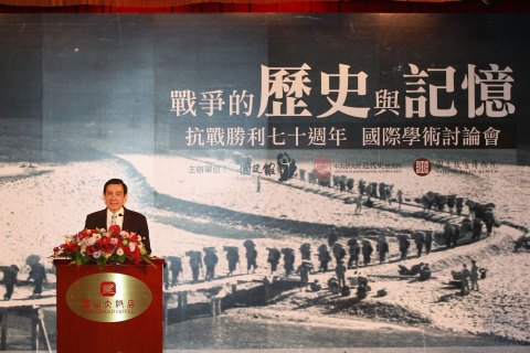 President Ma Ying-jeou attends the opening of the international seminar held in early July in Taipei, to mark the 70th anniversary of the victory over Japan in the Second Sino-Japanese War. (Photo: Business Wire)