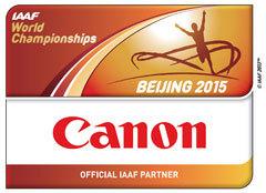 IAAF World Championships Beijing 2015 Sponsor composite logo (Graphic: Business Wire)