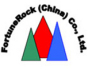 FortuneRock (China) Co., Ltd. Announces Initial Public Offering (IPO) on       National Equities Exchange and Quotations (NEEQ:833178) in China