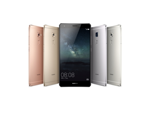 Huawei Unveils the Mate S: A Flagship Smartphone that Revolutionizes Touch Technology (Photo: Busine ...