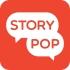 StoryPop Ya Está Disponible En Las Tiendas De Apps Para iOS Y Android