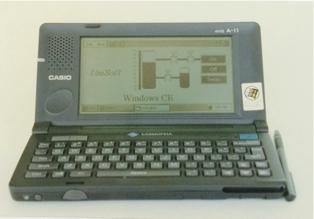 1996: First Windows CE HMI/SCADA (Photo: Business Wire)