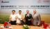 AGCO Executives sign memorandum of understanding with Alibaba Group's Taobao business division to start