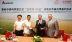 AGCO China kündigt Strategie für Entwicklung des ländlichen Marktes in China an