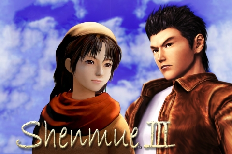 Shenmue III crowdfunding campaign continues. (Graphic: Business Wire)