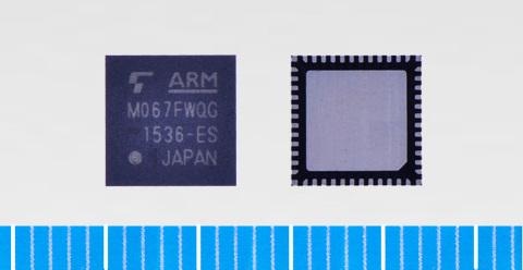 東芝:ARM Cortex-M0コアを搭載したUSBデバイスコントローラ内蔵マイコン「TMPM067FWQG」 (写真:ビジネスワイヤ)