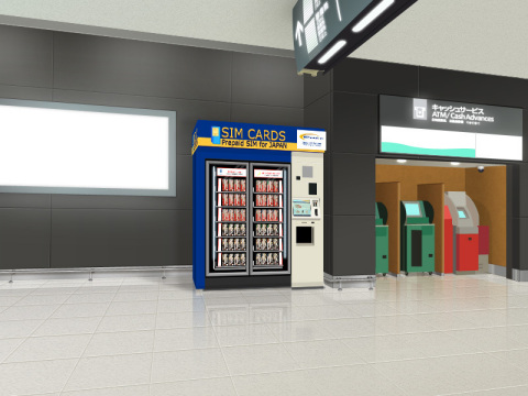 Vending machine image at Chubu Centrair International Airport (Graphic: Business Wire)