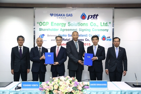 Signing ceremony: Yoshihiko Kimata Osaka Gas Representative in South East Asia (the 3rd from the lef ...