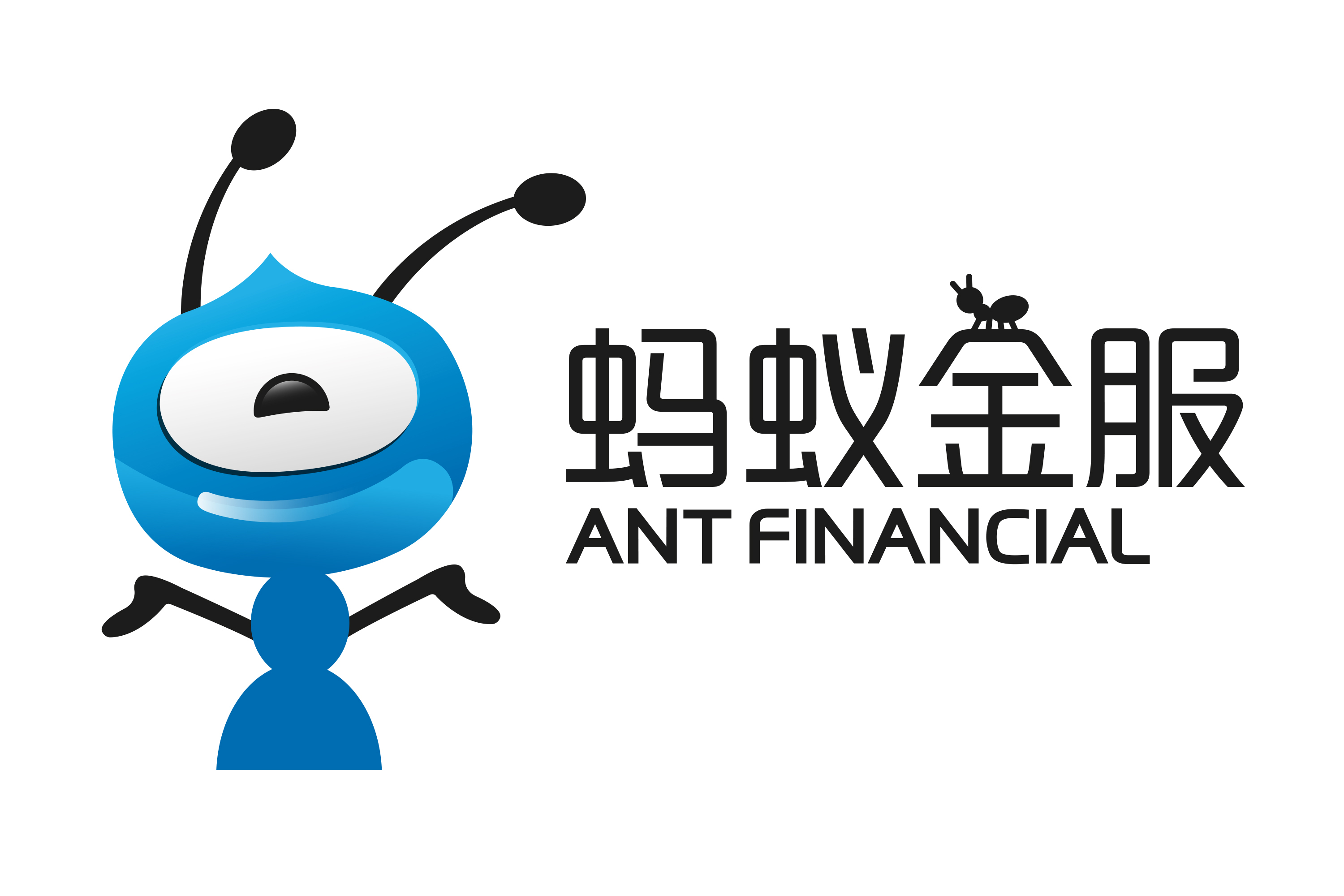 Alibaba Group And Ant Financial Enter Into Strategic Investment In India S Paytm Business Wire Alibaba's (nyse:baba) fintech affiliate ant financial could go public in hong kong soon, according to reuters. alibaba group and ant financial enter