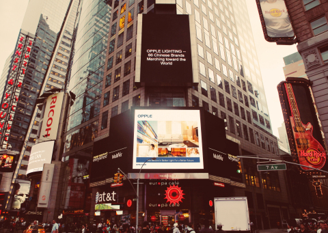 OPPLE Lighting Showcased in Times Square, New York (Photo: Business Wire)