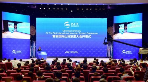 The 1st International Mountain Tourism Conference was held in Xingyi City of Southwestern China's Guizhou Province. (Photo: Business Wire)