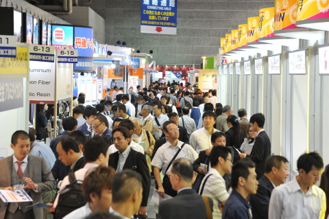 Reed Exhibitions Japan announces 18th Manufacturing World Osaka ended up with 1,063 exhibitors 42,216 attendees, 14% up comparing to 2014 (Photo: Business Wire)