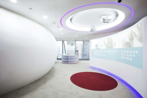 Interior of the Accenture Technology Lab in Beijing (Photo: Business Wire)
