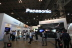 Panasonic Booth at CEATEC 2015 (Photo: Business Wire)