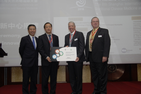 Today in Shanghai, Waters welcomed Dr. De-an Guo and the Shanghai Institute of Materia Medica into t ...