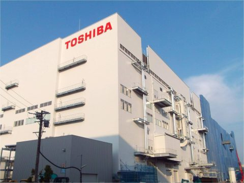 New Fab2 at Toshiba Yokkaichi Operations (Photo: Business Wire)