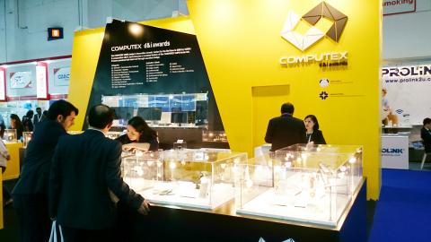 「台北國際電腦展創新設計獎(COMPUTEX d&i awards)」得獎產品於GITEX 2015展出(圖片:美國商業資訊)