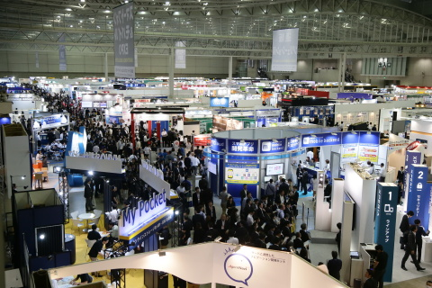Reed Exhibition to hold Japan IT Week Autumn during October 28-30, gathering 540 exhibitors and 33,000 visitors. (Photo: Business Wire)