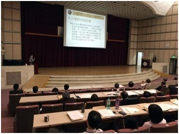 An academic seminar on Taiwan's role in the War of Resistance against Japan (1937-1945), is pictured at the Taiwan Provincial Administration Information Hall in Chung Hsing New Village, Nantou County, central Taiwan on October 14. The recently-concluded two-day academic seminar was organized by Taiwan Historica, an institute affiliated with Academia Historica to mark the 70th anniversary of China's victory over Japan in the war. (Photo: Business Wire)